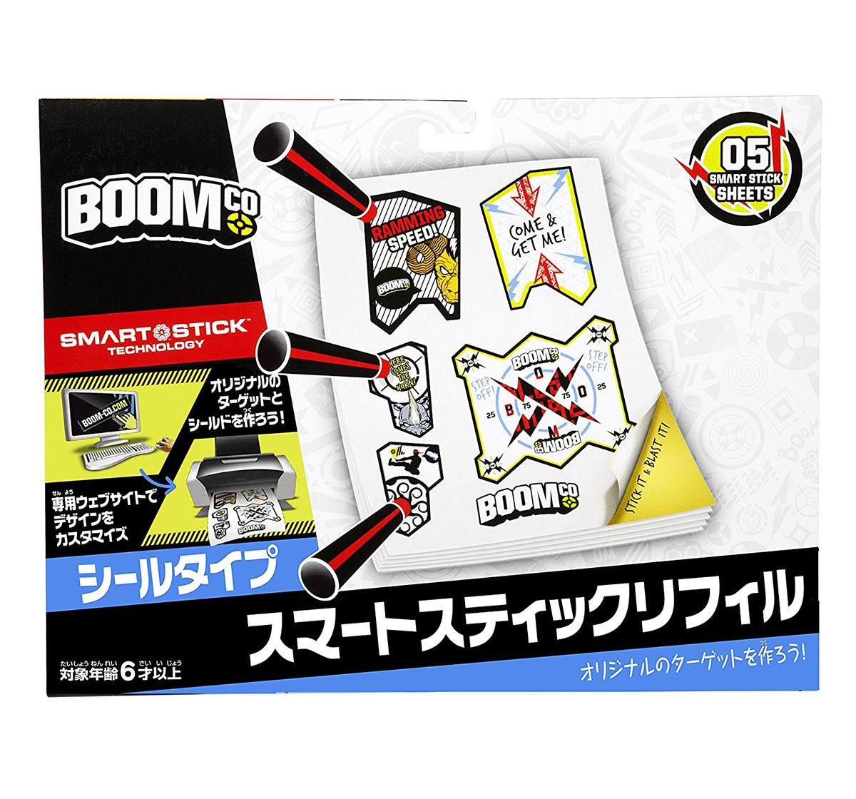 Boomco Printable Target Stickers A4, Multi Color Blasters for Kids age 6Y+