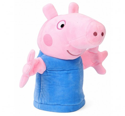 Peppa Pig George 26 Cm Soft Toy for Kids age 3Y+ (Blue)