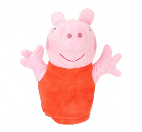 Peppa Pig George 26 Cm Soft Toys for Kids age 3Y+ (Orange)