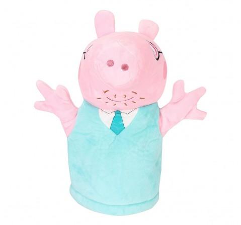 Peppa Pig Daddy 26 Cm Soft Toy for Kids age 3Y+ (Orange)