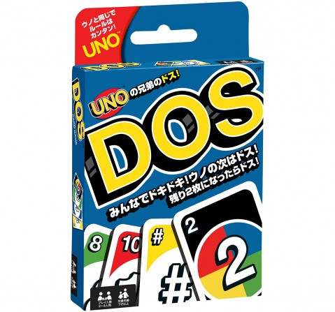 Mattel Games DOS Games for Kids age 7Y+