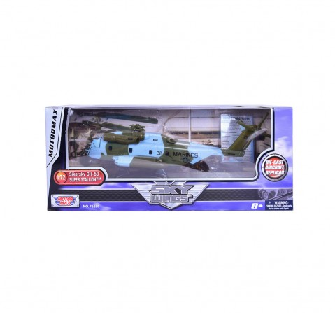 Motormax 1:72 Sikorsky CH-53 Super Stallion Diecast Fighter Plane Vehicles for Kids age 8Y+