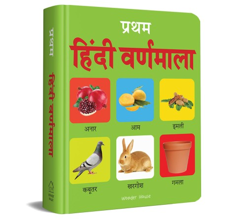 Pratham Hindi Varnmala Book, 26 Pages Book By Wonder House Books, Board Book