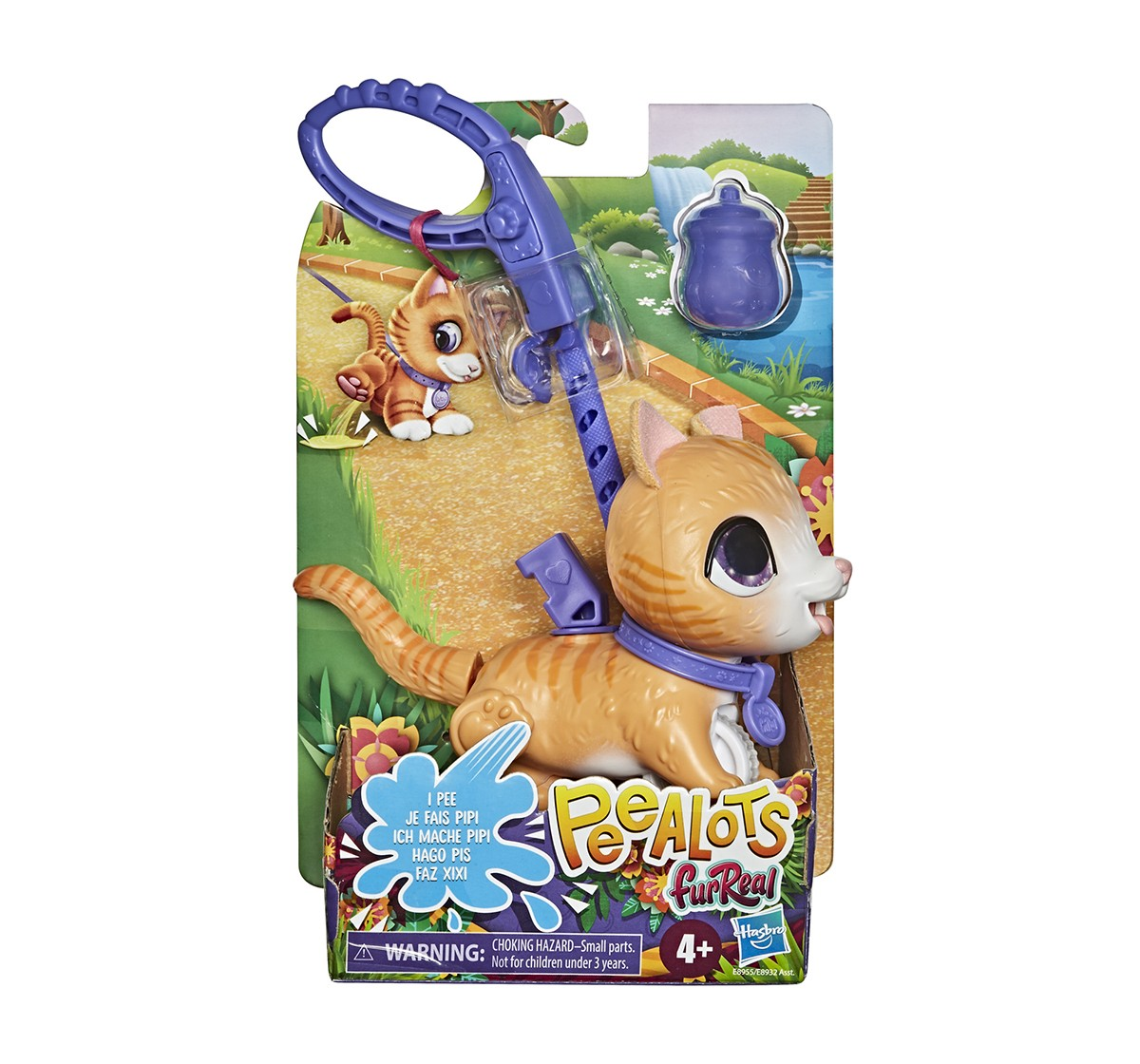 Furreal Friends Peealots Lil' Wags Tabby Interactive Pet Toy, Ages 4 and Up  Interactive Soft Toys for GIRLS age 4Y+ - 21 Cm