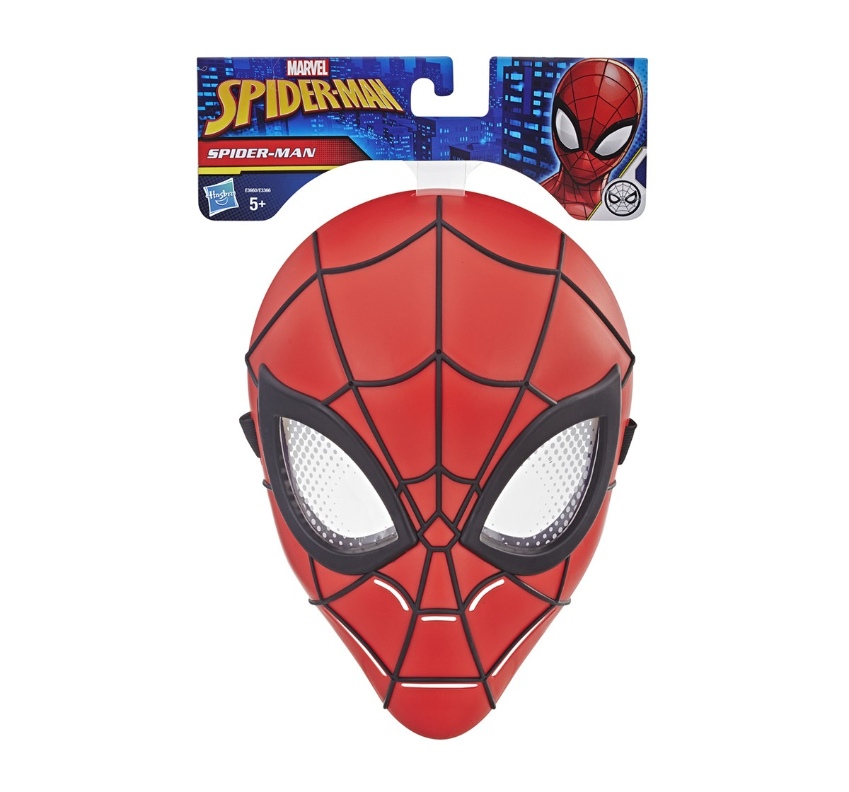 Marvel Spider-Man Hero Mask Action Figures for BOYS age 5Y+