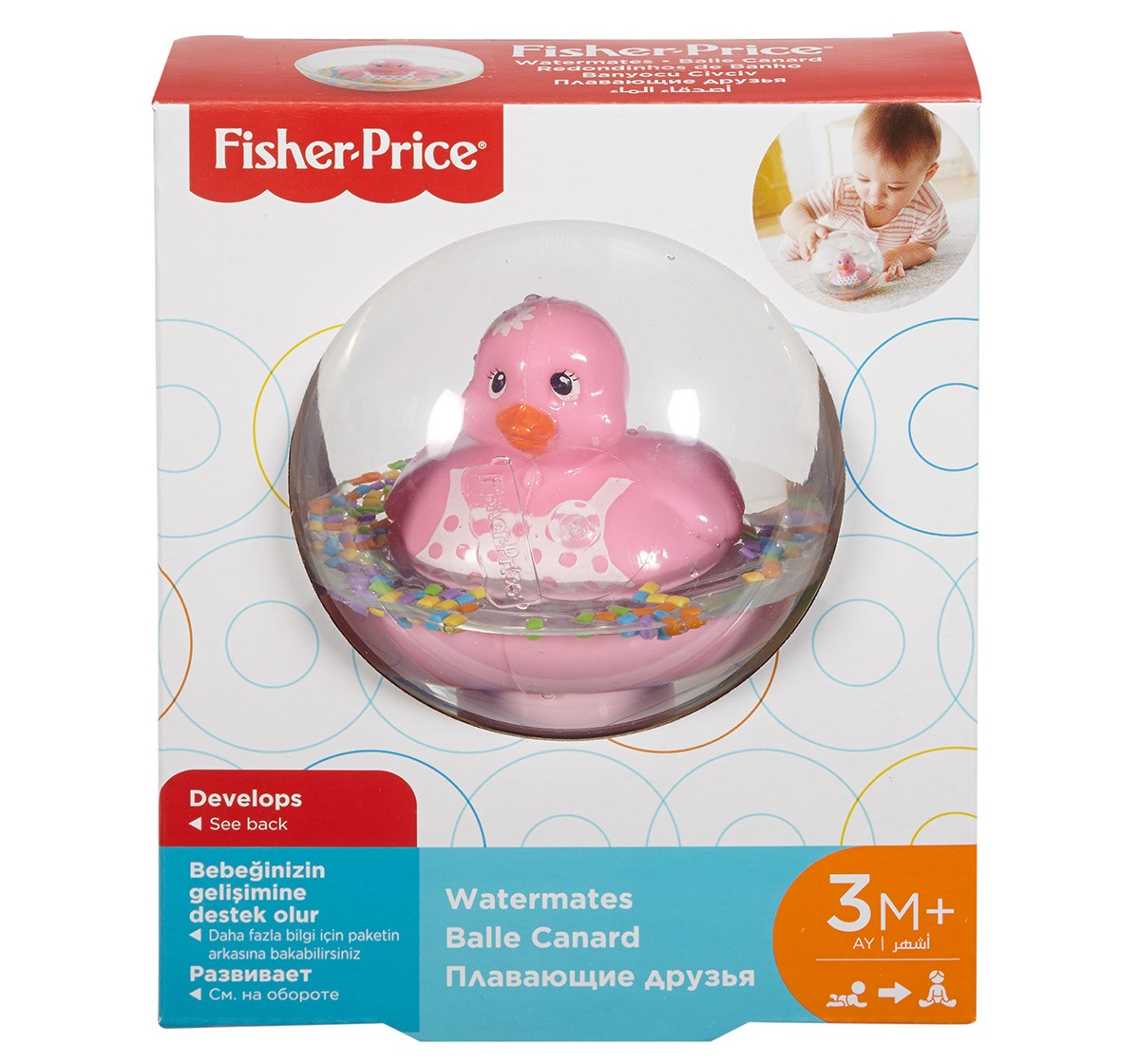 Fisher price Watermates Assortment Bath Toys & Accessories for Kids age 3M+