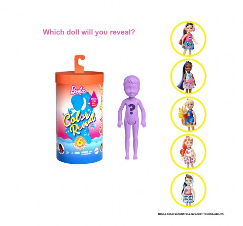 Barbie Color Reveal Chelsea Assorted Dolls & Accessories for Girls age 3Y+