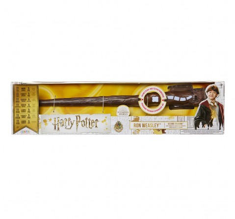 Harry Potter 's Wizard Training Wands