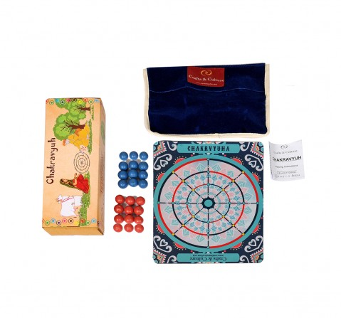 Craft & Culture Traditional Games Of India - Chakrvyuha Wooden Toy for Kids age 6Y+