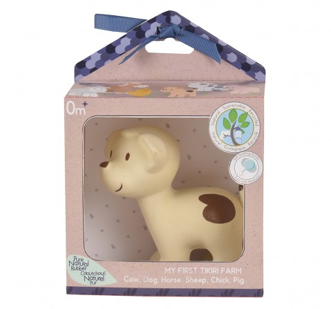 Tikiri Toys PuppyNatural Rubber Rattle & Bath Toy, 0M+ (Multicolor)
